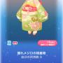 ポケコロガチャ春色はんなりひなまつり(ファッション008隠れメジロの桃着物)