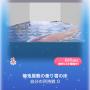 ポケコロガチャ椿鬼屋敷の垂り雪(インテリア007椿鬼屋敷の垂り雪の床)