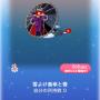 ポケコロガチャ椿鬼屋敷の垂り雪(インテリア009雪よけ番傘と鷽)