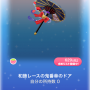 ポケコロガチャ椿鬼屋敷の垂り雪(コロニー008和飾レースの鬼番傘のドア)