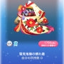 ポケコロガチャ椿鬼屋敷の垂り雪(ファッション002雪見鬼椿の晴れ着)