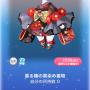 ポケコロガチャ椿鬼屋敷の垂り雪(ファッション003香る椿の黒染め着物)