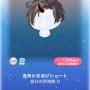 ポケコロガチャ椿鬼屋敷の垂り雪(ファッション004鬼角かきあげショート)