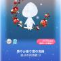 ポケコロガチャ椿鬼屋敷の垂り雪(小物003華やか垂り雪の鬼椿)