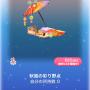ポケコロガチャ秋姫のお誕生日(011秋姫の彩り野点)