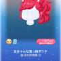 ポケコロガチャ節分!鬼ヶ島大決戦(001おきゃんな鬼っ娘ポニテ)