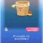 ポケコロガチャ節分!鬼ヶ島大決戦(010ずっしん臼トイレ)