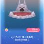 ポケコロガチャ節分!鬼ヶ島大決戦(011とどろけ!鬼ヶ島の丘)