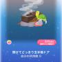 ポケコロガチャ節分!鬼ヶ島大決戦(012開けてどっきり玉手箱ドア)