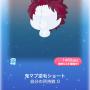 ポケコロガチャ節分!鬼ヶ島大決戦(018鬼マブ逆毛ショート)
