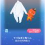 ポケコロガチャ節分!鬼ヶ島大決戦(027てつなぎ小鬼くん)