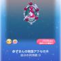 ポケコロガチャ赤ずきんと深い森(001赤ずきんの物語アクセの木)