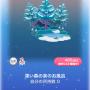 ポケコロガチャ赤ずきんと深い森(012深い森の泉のお風呂)