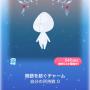 ポケコロガチャ赤ずきんと深い森(017物語を紡ぐチャーム)