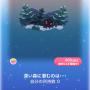ポケコロガチャ赤ずきんと深い森(027深い森に潜むのは…)