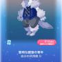 ポケコロガチャ赤ずきんと深い森(033聡明な銀狼の青年)