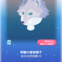 ポケコロガチャ赤ずきんと深い森(036翠瞳の銀狼帽子)