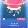 ポケコロスクラッチこりん星のももか姫(006こりん星の星)