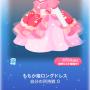 ポケコロスクラッチこりん星のももか姫(016ももか姫ロングドレス)