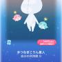 ポケコロスクラッチこりん星のももか姫(022手つなぎこりん星人)