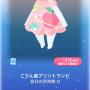 ポケコロスクラッチこりん星のももか姫(023こりん星プリントワンピ)