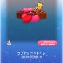 ポケコロスクラッチよくばり♥バレンタイン(013ラブアソートトイレ)