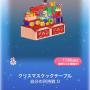 ポケコロスクラッチデリシャスクリスマス(009クリスマスクックテーブル)