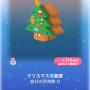 ポケコロスクラッチデリシャスクリスマス(010クリスマス冷蔵庫)