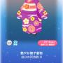 ポケコロスクラッチ祝福♡およばれコーデ(006艶やか撫子着物)