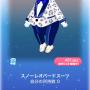 ポケコロスクラッチ祝福♡およばれコーデ(010スノーレオパードスーツ)