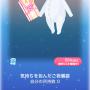 ポケコロスクラッチ祝福♡およばれコーデ(017気持ちを包んだご祝儀袋)