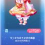 ポケコロ福袋アリスと煌めく午後・アリス(013せっかち白うさぎの盛装)