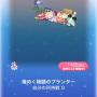 ポケコロ福袋アリスと煌めく午後・アリス(026煌めく物語のプランター)