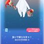 ポケコロ福袋アリスと煌めく午後・アリス(027急いで塗らなきゃ!)
