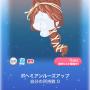 ポケコロ福袋2017pokemini福袋月光の女神(009ボヘミアンルーズアップ)
