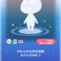 ポケコロ福袋2017pokemini福袋月光の女神(015やわらかな月の波紋)
