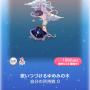 ポケコロVIPガチャおやすみメリィルル(インテリア003歌いつづけるゆめみの木)