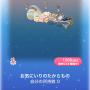 ポケコロVIPガチャおやすみメリィルル(インテリア009お気にいりのたからもの)