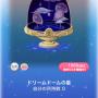 ポケコロVIPガチャおやすみメリィルル(コロニー004ドリームドームの星)
