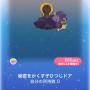 ポケコロVIPガチャおやすみメリィルル(コロニー006秘密をかくす子ひつじドア)