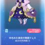 ポケコロVIPガチャおやすみメリィルル(ファッション006ゆめみた夜空の物語ドレス)