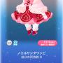 ポケコロVIPガチャスイートノエルデート(ファッション004ノエルサンタワンピ)