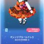 ポケコロVIPガチャハロウィンウェディング(ファッション006オレンジブルームドレス)