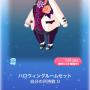 ポケコロVIPガチャハロウィンウェディング(ファッション007ハロウィングルームセット)