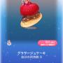 ポケコロVIPガチャ小悪魔バレンタイン(インテリア007グラサージュケーキ)