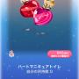 ポケコロVIPガチャ小悪魔バレンタイン(インテリア008ハートマニキュアトイレ)