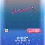 ポケコロVIPガチャ小悪魔バレンタイン(コロニー009Be mine♥)