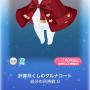 ポケコロVIPガチャ小悪魔バレンタイン(ファッション003計算づくしのグルナコート)