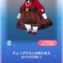 ポケコロVIPガチャ小悪魔バレンタイン(ファッション007ちょっぴり大人な時もある)