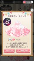 ポケコロイベントアートフェスタ(Day2pokemini2nd003【ファッション】お嬢様のレースドレス)